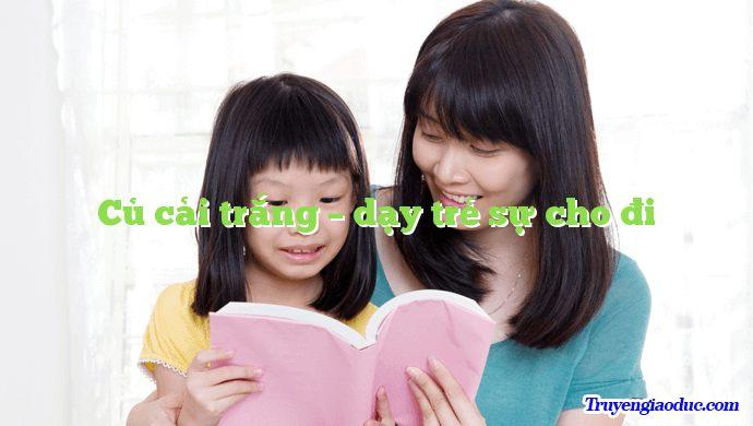 cu cai trang day tre su cho di - Chú vịt xám - dạy về việc nghe lời bố mẹ